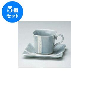 5個セット 碗皿 ブルーリボンコーヒー碗皿 [皿 x 12.7cm]   コーヒー カップ ティー 紅茶 喫茶 人気 おすすめ 食器 洋食器 業務用 飲食店 カフェ うつわ 器 おしゃれ かわいい ギフト プレゼント