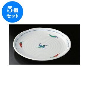 5個セット 丸大皿 赤絵とうがらし大皿 [29.7 x 3.2cm] | 大きい お皿 大皿 盛り皿 盛皿 人気 おすすめ パスタ皿 パーティー 食器 業務用 飲食店 カフェ うつわ 器 ギフト プレゼント誕生日 贈り物