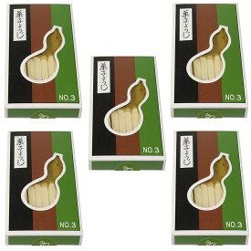 5個セット 茶道具 黒文字3寸(27本入) [9cm] 【料亭 旅館 和食器 飲食店 業務用】