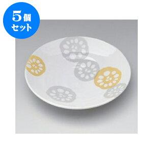 5個セット 丸組皿 れんこん軽量4.0皿(黄) [14 x 2.3cm] | 小皿 取り皿 人気 おすすめ 食器 業務用 飲食店 小さいお皿 カフェ うつわ 器 おしゃれ かわいい ギフト プレゼント 引き出物 誕生日 贈