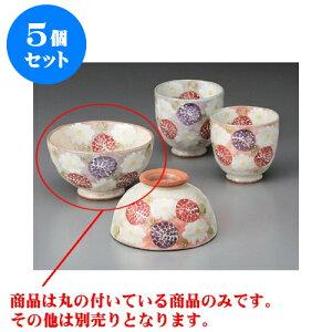 5個セット 睦揃 花ごころ大平 [11.3 x 6.5cm] 土物 | ちゃわん お茶碗 飯碗 ご飯茶碗 白米 人気 おすすめ 食器 業務用 飲食店 カフェ うつわ 器 おしゃれ かわいい ギフト プレゼント 引き出物 誕生