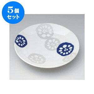 5個セット 丸組皿 れんこん青軽量3.5皿 [12.5 x 2cm] | 小皿 取り皿 人気 おすすめ 食器 業務用 飲食店 小さいお皿 カフェ うつわ 器 おしゃれ かわいい ギフト プレゼント 引き出物 誕生日 贈り物