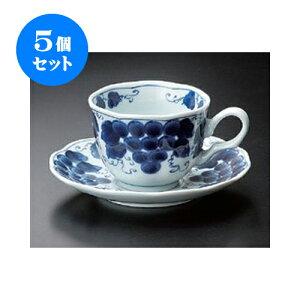 5個セット 碗皿 ぶどうコーヒー碗皿 [15.5 x 7.5cm]   コーヒー カップ ティー 紅茶 喫茶 人気 おすすめ 食器 洋食器 業務用 飲食店 カフェ うつわ 器 おしゃれ かわいい ギフト プレゼント 引き出