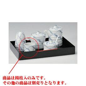 カスター 手描あみ楊枝入 [4.5 x 4.3cm] 【旅館 料亭 飲食店 和食 業務用】