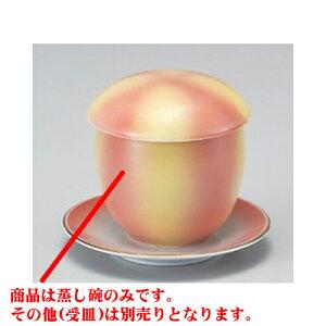 むし碗 二色吹玉蒸し碗 [8.2 x 8.3cm 180cc] | 茶碗蒸し ちゃわんむし 蒸し器 寿司屋 碗 むし碗 食器 業務用 飲食店 おしゃれ かわいい ギフト プレゼント 引き出物 誕生日 贈り物 贈答品