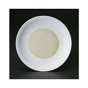 パスタ 黄白唐草彫8.0皿 [25 x 3cm] | パスタ カレー メイン 皿 麺皿 スパゲティ 人気 おすすめ 食器 洋食器 業務用 飲食店 カフェ うつわ 器 おしゃれ かわいい ギフト プレゼント 引き出物 誕生