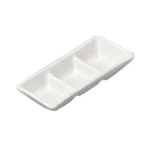 白マット深口三品皿 [ 15 x 6.5 x 2.3cm ] 【 薬味皿 】   蕎麦屋 飲食店 和食器 業務用