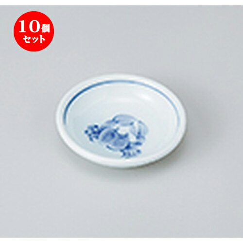 10個セット ☆ 小皿 ☆ かに3.0皿 [ 9.1 x 2.2cm ] 【 料亭 旅館 和食器 飲食店 業務用 】
