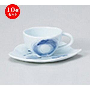 10個セット 碗皿 / 青空コーヒーC/S [ 9.3 x 5.5cm 200cc ] | コーヒー カップ ティー 紅茶 喫茶 碗皿 人気 おすすめ 食器 洋食器 業務用 飲食店 カフェ うつわ 器 おしゃれ かわいい ギフト プレゼント