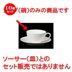 10個セット 碗皿 / 951ティー碗 [ 9.4 x 5.5cm 220cc ]   コーヒー カップ ティー 紅茶 喫茶 碗皿 人気 おすすめ 食器 洋食器 業務用 飲食店 カフェ うつわ 器 おしゃれ かわいい ギフト プレゼント 引
