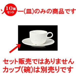 10個セット 碗皿 / neoplus 16cmソーサー [ 16 x h 2.2cm 内径5.3cm ] | コーヒー カップ ティー 紅茶 喫茶 碗皿 人気 おすすめ 食器 洋食器 業務用 飲食店 カフェ うつわ 器 おしゃれ かわいい ギフト プ