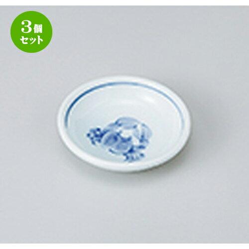 3個セット☆ 小皿 ☆ かに3.0皿 [ 9.1 x 2.2cm ] 【 料亭 旅館 和食器 飲食店 業務用 】