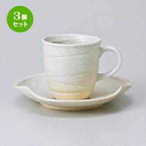 3個セット 碗皿 / 白ウズ小コーヒーC/S [ 碗 7 x 7.3cm 170cc ] 皿 14.5 x 2.7cm ] | コーヒー カップ ティー 紅茶 喫茶 碗皿 人気 おすすめ 食器 洋食器 業務用 飲食店 カフェ うつわ 器 おしゃれ かわいい