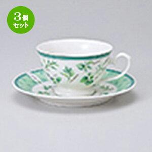 3個セット 碗皿 / グリーンハーブ兼用コーヒーC/S [ 碗 9.7 x 6cm 200cc ] 皿 15.5 x 2.2cm ] | コーヒー カップ ティー 紅茶 喫茶 碗皿 人気 おすすめ 食器 洋食器 業務用 飲食店 カフェ うつわ 器 おしゃ