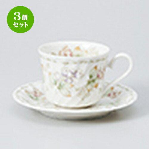 3個セット☆ 碗皿 ☆ ネジフルフォードコーヒーC/S [ 碗 8 x 6.8cm ・ 186cc ] 【 レストラン ホテル カフェ 洋食器 飲食店 業務用 】