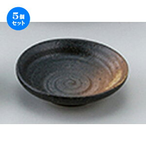5個セット☆ 和陶オープン ☆ 黒備前風吹き 3.0薬味皿 [ 9 x 2.3cm ] 【 料亭 旅館 和食器 飲食店 業務用 】