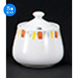 5個セット ☆ 洋陶オープン ☆ 強化パーマナンス (オレンジ) シュガー [ 7.9 x 8.4cm ・200cc ] 【 レストラン ホテル 洋食器 飲食店 業務用 】