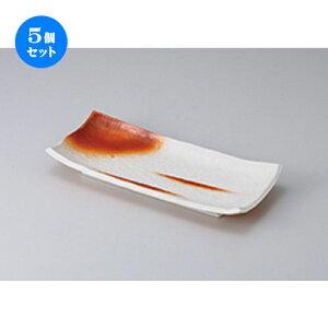 5個セット/ さんま皿 /暁(あかつき)サンマ皿 [ 28.8 x 13 x 2.8cm ] ? 焼き物皿 ステーキ皿 サンマ 焼き魚 食器 業務用 飲食店 カフェ うつわ 器 おしゃれ かわいい お洒落 ギフト プレゼント 引き