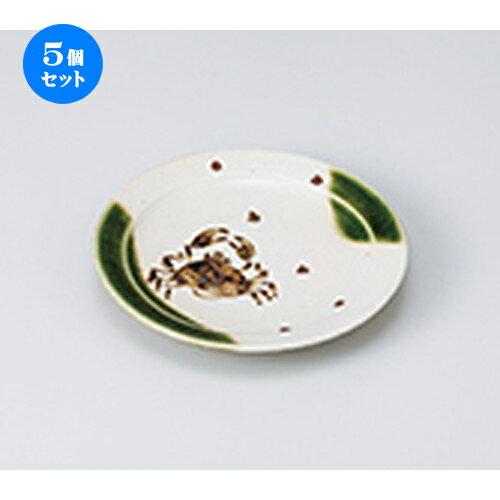 5個セット☆ 和皿 ☆ 織部かに絵5.0丸皿 [ 15 x 2cm ] 【 料亭 旅館 和食器 飲食店 業務用 】