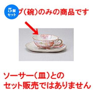 5個セット 碗皿 / 春うららカフェオーレカップ [ 11.4 x 5cm 260cc ]   コーヒー カップ ティー 紅茶 喫茶 碗皿 人気 おすすめ 食器 洋食器 業務用 飲食店 カフェ うつわ 器 おしゃれ かわいい ギフト