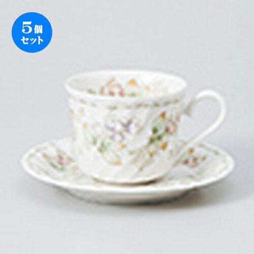 5個セット☆ 碗皿 ☆ ネジフルフォードコーヒーC/S [ 碗 8 x 6.8cm ・ 186cc ] 【 レストラン ホテル カフェ 洋食器 飲食店 業務用 】