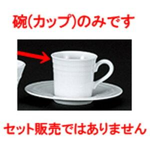 洋陶オープン リネア (白)コーヒー 碗 [ 7.5 x 6.8cm 170cc ] | コーヒー カップ ティー 紅茶 喫茶 人気 おすすめ 食器 洋食器 業務用 飲食店 カフェ うつわ 器 おしゃれ かわいい ギフト プレゼ