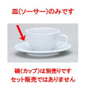 洋陶オープン EURASIA (CUP) WH兼用ソーサー [ 15.7 x 2cm ] | コーヒー カップ ティー 紅茶 喫茶 人気 おすすめ 食器 洋食器 業務用 飲食店 カフェ うつわ 器 おしゃれ かわいい ギフト プレゼント