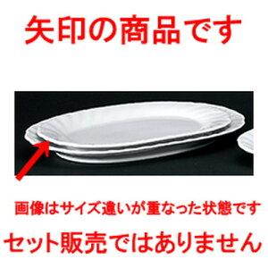 洋陶オープン ホワイトシェル 12吋プラター [ 32 x 21.1 x 2.7cm ] | 楕円 皿 形プラター 丸 パスタ 人気 おすすめ 食器 洋食器 業務用 飲食店 カフェ うつわ 器 おしゃれ かわいい ギフト プレゼント