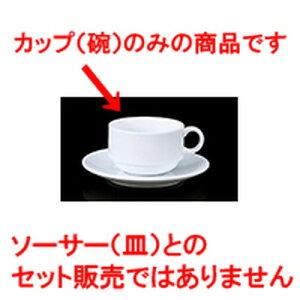 碗皿 9206スタックカプチーノ碗 [ 8.6 x 5.6cm 230cc ]   コーヒー カップ ティー 紅茶 喫茶 碗皿 人気 おすすめ 食器 洋食器 業務用 飲食店 カフェ うつわ 器 おしゃれ かわいい ギフト プレゼント 引