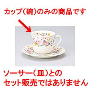 碗皿 プチローズコーヒー碗丈 [ 8 x 6.8cm 186cc ] | コーヒー カップ ティー 紅茶 喫茶 碗皿 人気 おすすめ 食器 洋食器 業務用 飲食店 カフェ うつわ 器 おしゃれ かわいい ギフト プレゼント 引き