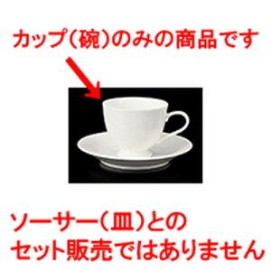 碗皿 NB高台コーヒー碗のみ [ 8.3 x 7cm 180cc ]   コーヒー カップ ティー 紅茶 喫茶 碗皿 人気 おすすめ 食器 洋食器 業務用 飲食店 カフェ うつわ 器 おしゃれ かわいい ギフト プレゼント 引き出