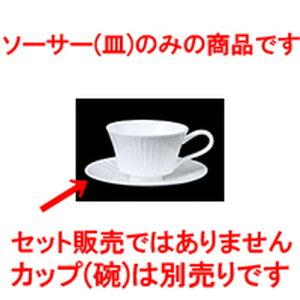 碗皿 12cmソーサー [ φ12 x 1.5cm ] | コーヒー カップ ティー 紅茶 喫茶 碗皿 人気 おすすめ 食器 洋食器 業務用 飲食店 カフェ うつわ 器 おしゃれ かわいい ギフト プレゼント 引き出物 誕生日 贈