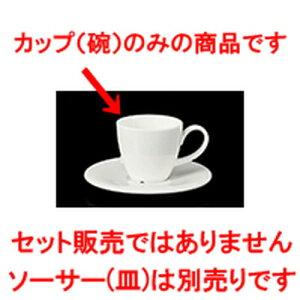碗皿 neoplus ADカップ [ 6.4 x h 5.7cm 100cc ] | コーヒー カップ ティー 紅茶 喫茶 碗皿 人気 おすすめ 食器 洋食器 業務用 飲食店 カフェ うつわ 器 おしゃれ かわいい ギフト プレゼント 引き出物 誕