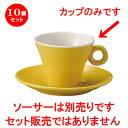 Koyo2 11565052 1s