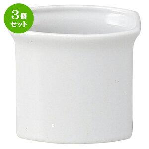 3個セット☆ コーヒー用品 ☆ ギャラクシー モアミルク スティックシュガー [ L 9.5 x S 7 x H 8.5cm ] | クリーム ミルク ポット ソース ドレッシング カスター 人気 おすすめ 食器 洋食器 業務用 飲
