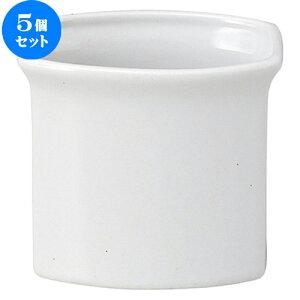 5個セット☆ コーヒー用品 ☆ ギャラクシー モアミルク スティックシュガー [ L 9.5 x S 7 x H 8.5cm ] | クリーム ミルク ポット ソース ドレッシング カスター 人気 おすすめ 食器 洋食器 業務用 飲