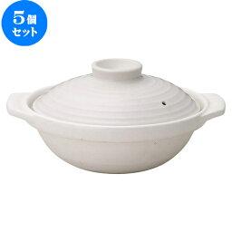 5個安排☆陶罐☆和睦(平靜下來)白6號淺鍋[L 22.7 x S 20 x H 9.3cm]