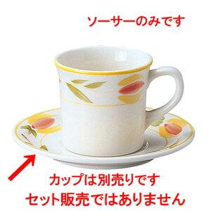 ソーサー / テンポ コーヒーソーサー [ D 15 x H 2cm ]   コーヒー カップ ティー 紅茶 喫茶 碗皿 人気 おすすめ 食器 洋食器 業務用 飲食店 カフェ うつわ 器 おしゃれ かわいい ギフト プレゼント