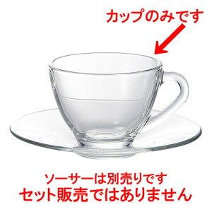 コーヒーカップ / コスモ ティーカップ [ L 11 x S 8.9 x H 6.7cm ]   コーヒー カップ ティー 紅茶 喫茶 碗皿 人気 おすすめ 食器 洋食器 業務用 飲食店 カフェ うつわ 器 おしゃれ かわいい ギフト プ
