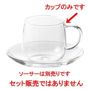 コーヒーカップ / 250mlカップ [ L 10 x S 7 x H 7cm ] | コーヒー カップ ティー 紅茶 喫茶 碗皿 人気 おすすめ 食器 洋食器 業務用 飲食店 カフェ うつわ 器 おしゃれ かわいい ギフト プレゼント 引