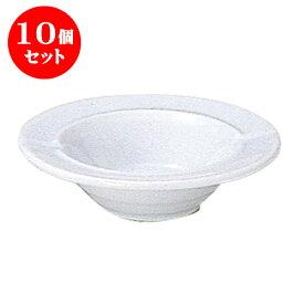 10個セット 灰皿 エクシブ灰皿 [D10.9 X H3cm] 磁器 【洋食器 モダン レストラン ウェディング バー カフェ 飲食店 業務用】