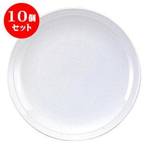 10個セット 白中華 尺.3皿 [D40.4 X H4.9cm]   大皿 プレート パーティ 人気 おすすめ 食器 洋食器 業務用 飲食店 カフェ うつわ 器 おしゃれ かわいい ギフト プレゼント 引き出物 誕生日 贈り物 贈