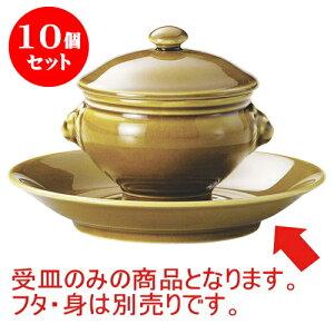 10個セット トリュフ 兼用受皿 [D16.6 X H2.7cm] | スープ碗 スープ スープマグ 汁椀 人気 おすすめ 食器 洋食器 業務用 飲食店 カフェ うつわ 器 おしゃれ かわいい ギフト プレゼント 引き出物 誕