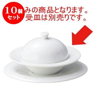 10個セット パルモ 12cm深口マフィンプレート [D11.7 X H2.9cm] | 小鉢 小皿 ボウル スモール ボール プレート 人気 おすすめ 食器 洋食器 業務用 飲食店 カフェ うつわ 器 おしゃれ かわいい ギフト
