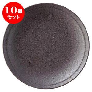10個セット 摩伽 9.0皿 [D28 X H3.8cm] | 大皿 プレート パーティ 人気 おすすめ 食器 洋食器 業務用 飲食店 カフェ うつわ 器 おしゃれ かわいい ギフト プレゼント 引き出物 誕生日 贈り物 贈答品