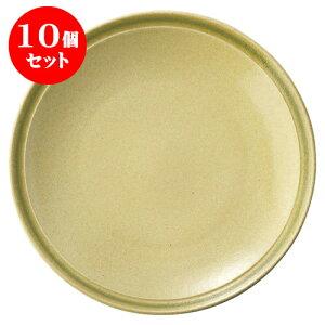 10個セット 萌黄 9.0皿 [D27.8 X H4cm] | 大皿 プレート パーティ 人気 おすすめ 食器 洋食器 業務用 飲食店 カフェ うつわ 器 おしゃれ かわいい ギフト プレゼント 引き出物 誕生日 贈り物 贈答品