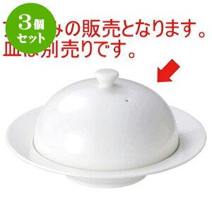 3個セット ニューラウンド マフィンカバー [D14.5 X H7.7TH10.7cm] | 小鉢 小皿 ボウル スモール ボール プレート 人気 おすすめ 食器 洋食器 業務用 飲食店 カフェ うつわ 器 おしゃれ かわいい ギフ