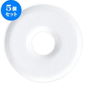 5個セット 組皿シリーズ 29cmドーナツプレート [D29.8 X H2.5cm] | 大皿 プレート パーティ 人気 おすすめ 食器 洋食器 業務用 飲食店 カフェ うつわ 器 おしゃれ かわいい ギフト プレゼント 引き出