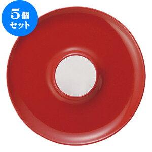 5個セット 組皿シリーズ 29cmドーナツプレート(Homura) [D29.5 X H2.5cm] | 大皿 プレート パーティ 人気 おすすめ 食器 洋食器 業務用 飲食店 カフェ うつわ 器 おしゃれ かわいい ギフト プレゼント