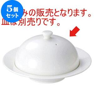 5個セット ニューラウンド マフィンカバー [D14.5 X H7.7TH10.7cm] | 小鉢 小皿 ボウル スモール ボール プレート 人気 おすすめ 食器 洋食器 業務用 飲食店 カフェ うつわ 器 おしゃれ かわいい ギフ
